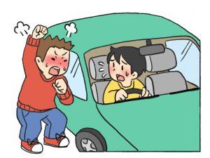 コロナ 煽り運転